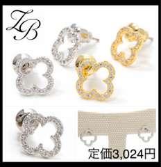 定価3024円 silver925モチーフピアス フラワー【新品】ZAKKA BOX