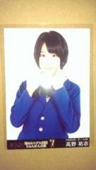 NMB48 高野祐衣 29th じゃんけん大会 生写真 AKB48