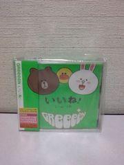 <送無>LINE×GReeeeN★コラボ商品(新品)CD+タオル/数量限定完売