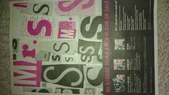 SMAP☆新聞
