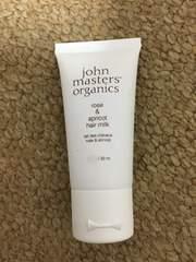 ジョンマスターオーガニック大人気ロングセラーヘアミルク新品
