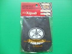 当時物 新品 キジマ ヤマハ フェンダーフラップ 旧車 イノウエ2
