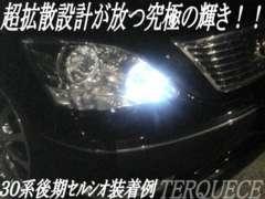 超LED】フーガY51系/ポジションランプ超拡散6連ホワイト