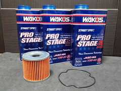 GSX250T/L WAKO'S オイル&エレメント 新品 GSX250E 10W40 3L