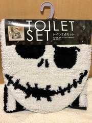 新品☆Disneyナイトメア☆JACKトイレ2点セット☆ジャック白黒