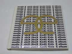KinKi Kids/E album