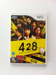 wiiソフト☆428 封鎖された渋谷で★