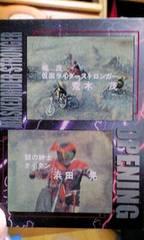 トレカ仮面ライダーストロンガー【オープニング&1エンディング】