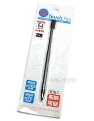 送料62円 NDS 本体収納可能 3DS用 伸縮タッチペン 黒 ブラック