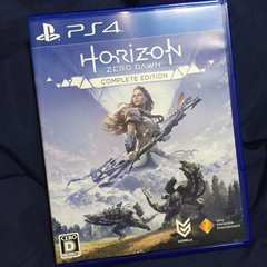 新品同様 ホライゾン コンプリートエディション PS4