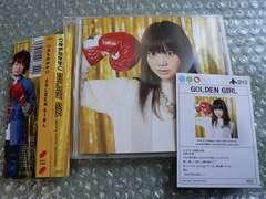 いきものがかり『GOLDEN GIRL/未来予想図II』【初回盤】カード付