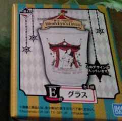 ミミッキュ 一番くじ グラス 2種 ポケットモンスター