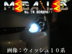 Mオク】ワゴンR/MH22/23系/ポジションランプ超拡散6連ホワイト