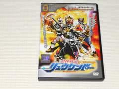 DVD★魔弾戦記リュウケンドー VOLUME 4