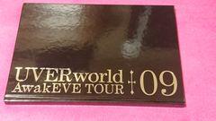 UVERworld AwakEVE TOUR 09 パンフレット?カレンダー?