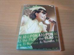 野中藍DVD「AI★PON the FILMS」ライブ 声優●