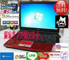初心者向け☆FMV-NF☆SSD交換可☆最新windows10搭載☆彡