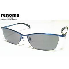 レノマ(renoma)サングラス 2019年 ヘアラインネイビー×グレーオール 20-1152-COL-3