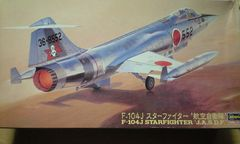 1/48 ハセガワ F-104J 航空自衛隊 別売りカルトグラフ製デカール付