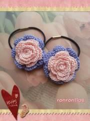 ハンドメイド♪レース編み2色のお花ヘアゴム2個セット 159