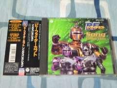 CD ビーファイターカブト ソングコレクション