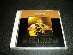 CD「谷村新司/ビッグアーチスト・ベスト・コレクション」89年盤