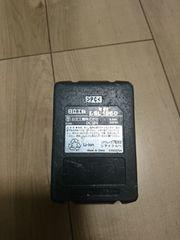 日立 リチウムイオンバッテリーBSL1860 18V6.0Ah