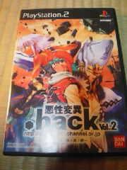 PS2ソフト2枚組 ・hack//悪性変異vol,2