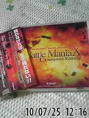 Battle Mania X Complete Edition