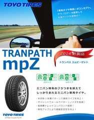 ★195/65R14 緊急入荷★TOYO TRANPATH mpZ 新品タイヤ 4本セット