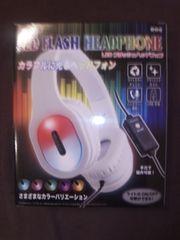 LEDヘッドフォン