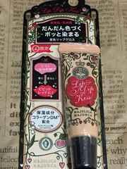 【完売限定品】マジョリカマジョルカ Lip Dip Kiss 30
