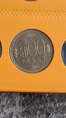現行500円黄銅貨