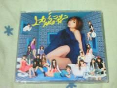 CD+DVD AKB48 上からマリコ Type-B