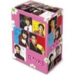 ■DVD『花より男子DVD-BOX』少女漫画 松本潤 イケメンF4