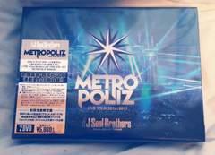 三代目JSB「METROPOLIZ LIVE 2016〜2017」初回限定盤/送料無料
