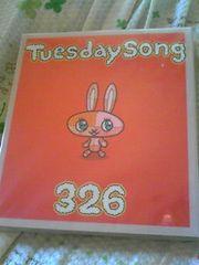 送料無料326 Tuesday Song コンピレーション