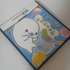 DSソフトまめゴマほのぼの日記激安即決