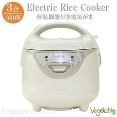3合 電気炊飯器 保温機能付き 電気がま Electric Rice