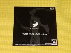 DVD★D3PUBLISHER TGS 2007 Collection