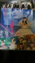 NMB48渡辺美優紀卒業コンサートDVD