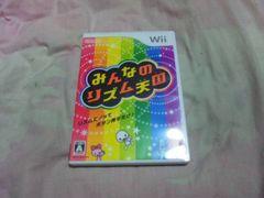 【Wii】みんなのリズム天国