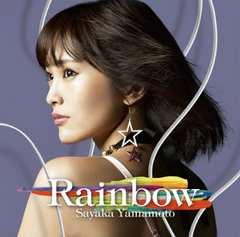 即決 山本彩 Rainbow(初回限定盤 DVD付) 新品未開封