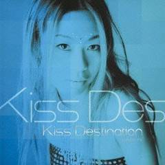 Kiss Destination / GRAVITY 小室哲哉
