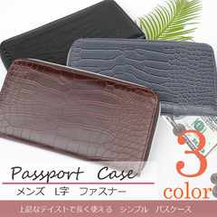 ラウンドファスナー クロコ 型押 パスポートケース 財布◆濃茶