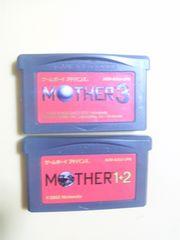 【送料無料】MOTHER1+2+3 マザー 糸井重里