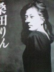 流行色  桑田りんEPレコード