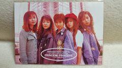 プリプリ 1994年ライブツアーグッズ「ポストカード&テレカ」 新品未開封