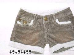 ウォッシュデザインコーデュロイ★裾ボア*ショートパンツモカw61