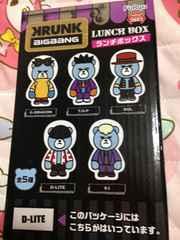 【D-LITE】KRUNK x BIG BANG ランチボックス